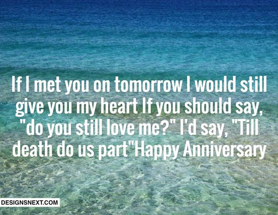 Cool Happy Marriage Anniversary SMS