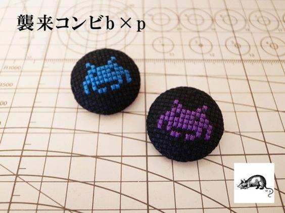 レトロゲーム好きな方におススメ!なつかしのインベーダーを刺繍したブローチです。色違いの2個セットになります。刺繍部分:ブルー パープル台部分:ブラック 直径約...|ハンドメイド、手作り、手仕事品の通販・販売・購入ならCreema。