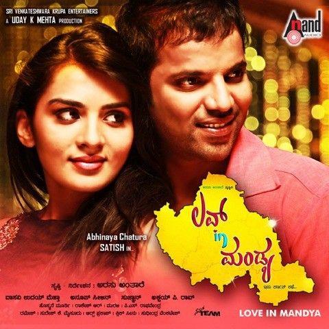 Love In Mandya Kannada Movie Mp3 Songs Kannadamaza In Mp3 Song Album Songs Songs
