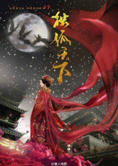 Độc Cô Thiên Hạ - Trọn bộ