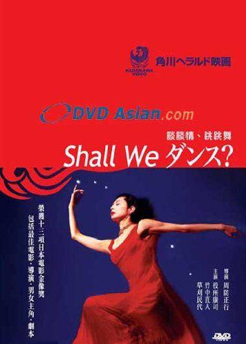 Amazon.com: Shall We Dance? (Region-3) (2 DVD): Tamiyo Kusakari, Naoto Takenaka Koji Yakusho: Movies & TV