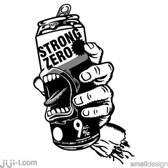 アル中 アルコール依存症の怖さを知っておこう