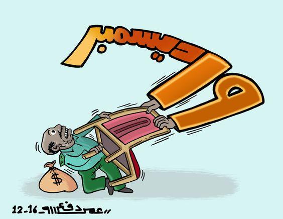 كاركاتير اليوم الموافق 09 ديسمبر 2016 للفنان  عمر دفع الله عن العصيان المدنى المزعم فى ١٩ ديسمبر ١٦