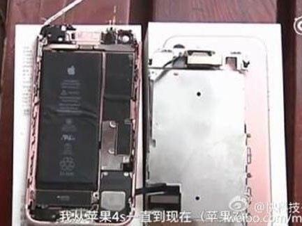 iPhone 7 lại phát nổ ở Trung Quốc