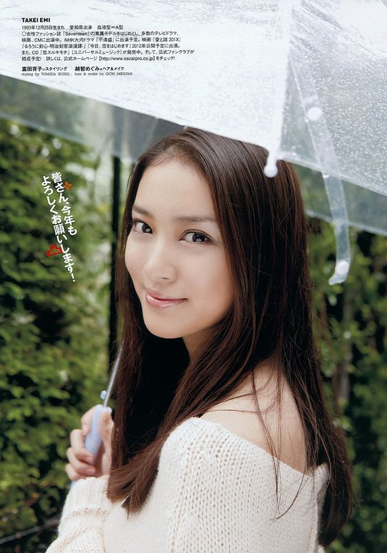傘と武井咲