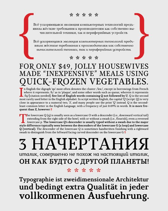 Marta free font 02