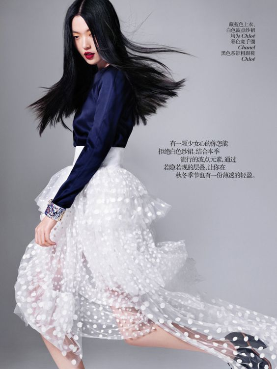+++  Vogue China + October 2013 + ++