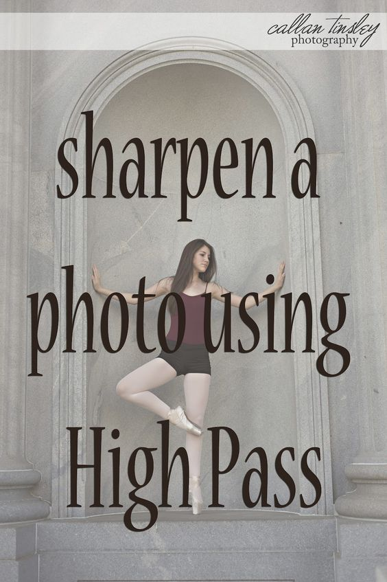 high pass to sharpen photos