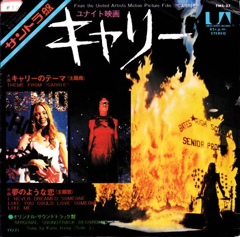 """Pino Donaggio - """"Theme from 'Carrie'"""" Japanese 7"""" Single"""