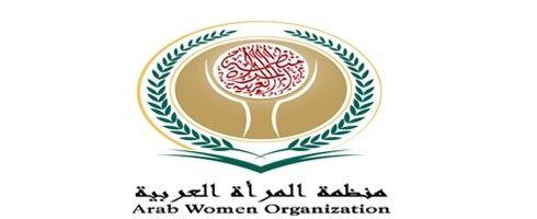 منظمة المرأة العربية تطلق ورشة عمل اقليمية لتمكين المرأة Woman Organization Arab Women Women