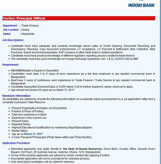 Woori Bank Job Circular 2017Woori Bank Probationary Officer - bank officer sample resume