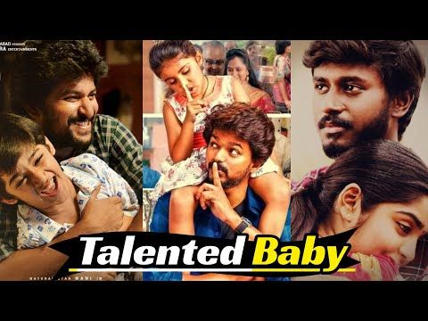 Child Artist Telugu Comedy