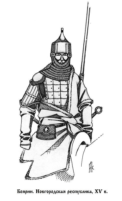 Novgorodskij Boyarin Xv Vek Hud A Krasnikov Historical Armor Medieval Armor Military Drawings