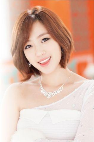 Archivo:Ham Eun Jung18.jpg