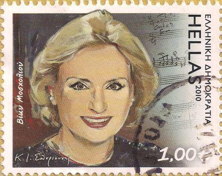 Briefmarke-Europa-Südosteuropa-Griechenland-1.00-2010-Βίκυ Μοσχολιού