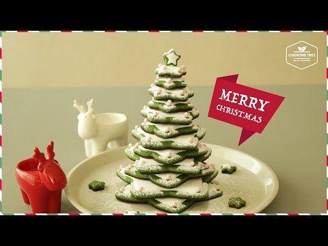 쿠키로 크리스마스 트리 만들기 아이싱 쿠키 How To Make Cookie Christmas Tree クッキークリスマスツリー Cookingtree쿠킹트리 Youtube 크리스마스 트리 크리스마스 음식 크리스마스