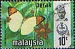Malay State of Perak 1971 Butterflies Fine Used                    SG 176 Scott 150    Other Asian and British Commonwealth Stamps HERE!
