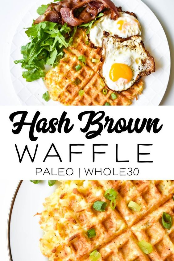 This hash brown waffle is the perfect addition to your breakfast! This recipe is so delicious and made with healthy ingredients that are whole30 compliant and paleo-friendly. And with only a few ingredients you have a tasty hash brown waffle in just 15 minutes! #hashbrownwaffle #whole30 #paleo