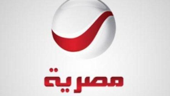 تردد جميع قنوات روتانا وقناة روتانا سينما Rotana Cinema الجديد 2020 على نايل سات و عرب سات شوف 360 الإخبارية Company Logo Tech Company Logos Vodafone Logo