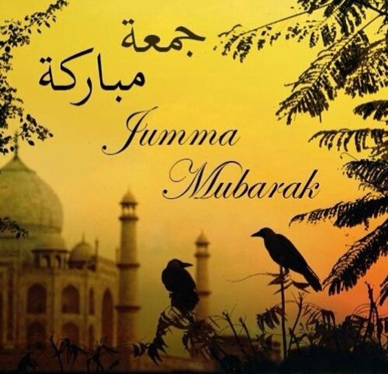 -best jumma mubarak messages- -best jumma mubarak quotes-