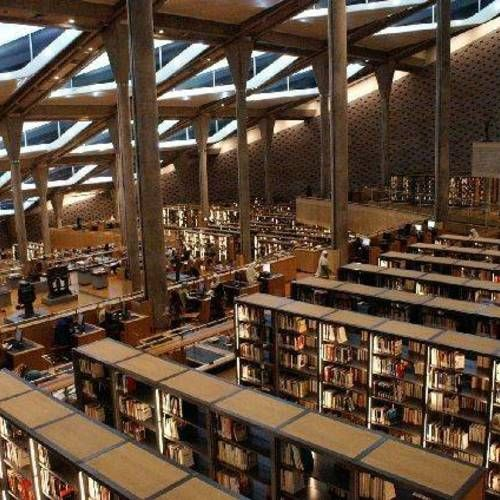 In The New Biobliotheca Alexandrina, The Main Reading Room Is Located  Beneath A 32 Metre (104 Foot) Glass Panelled Roof Which Is Tilted Out  Towardsu2026