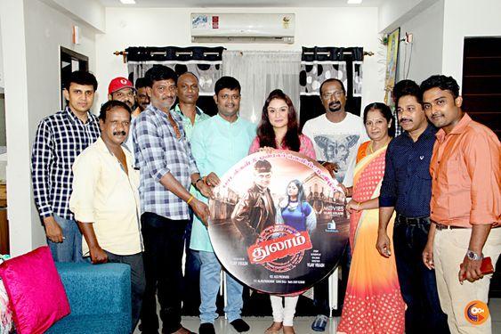 Actress Sonia Agarwal launches Thulam Movie Audio