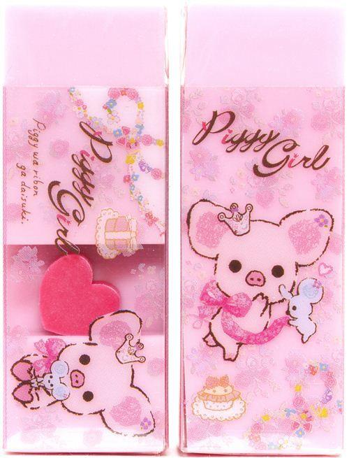 pink Piggy Girl pig eraser with heart by San-X