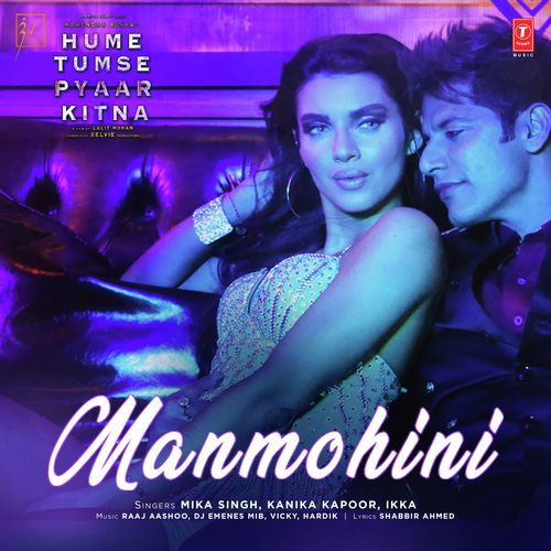 Hume Tumse Pyaar Kitna 2019 Mp3 Songs Download Mp3 Song Download Mp3 Song Bollywood Movie Songs