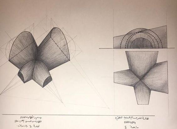 Halla Moftiالرسم والاظهار المعماري (Arch. Drawing & Representation: