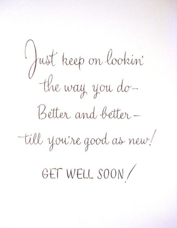 Get Well Scripture Quotes: Unused Vintage Get Well Card Baby Looking In The Mirror