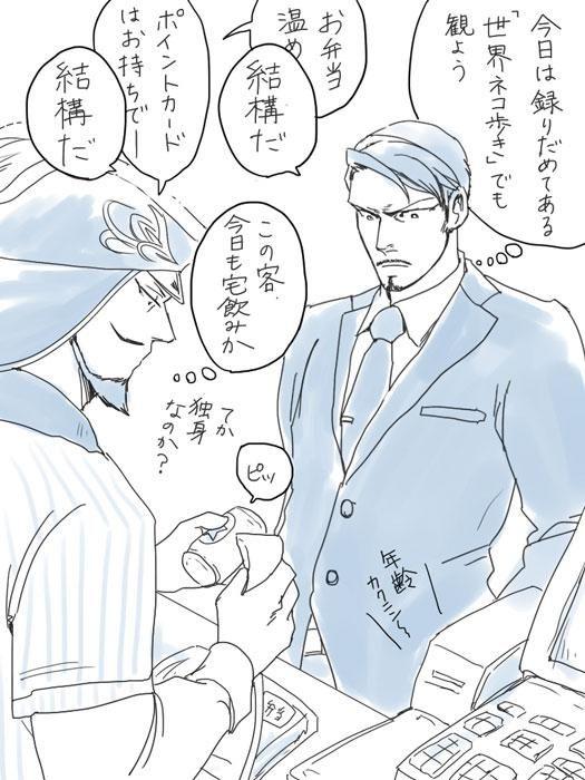 Fotos y videos de おじや (@ozy_uuu) | Twitter