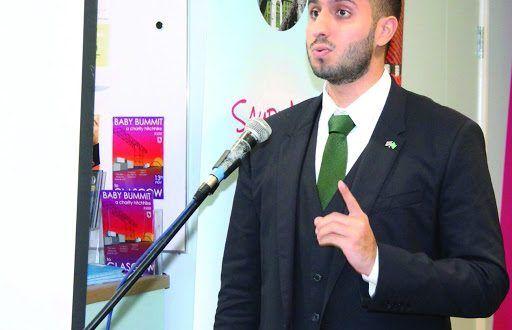 رئيس نادي شيفيلد يونايتد اللاعب السعودي ليس مؤهل حالي ا لـ الدوري الإنجليزي Fashion Tie Clip Tie