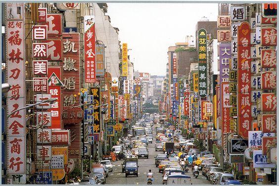 #Taiwan (not now Taipei)