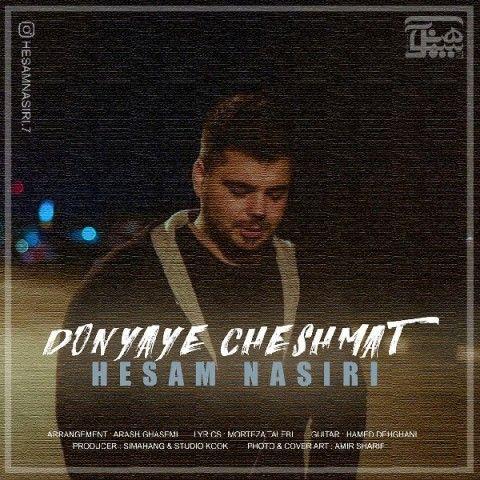 حسام نصیری دنیای چشمات Hesam Nasiri Donyaye Cheshmat دانلود آهنگ جدید Persian People Movie Posters Music