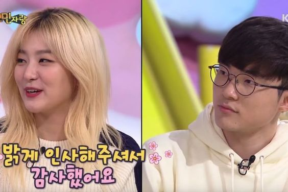 Pro Gamer Faker Reveals He's A Fan Of Red Velvet's Seulgi