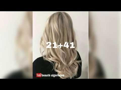 خلطات لوريات ناجحة توضع فوق شعر مسحوب لونه اشقر فاتح Melange Laureate Youtube Long Hair Styles Beauty Hair Styles