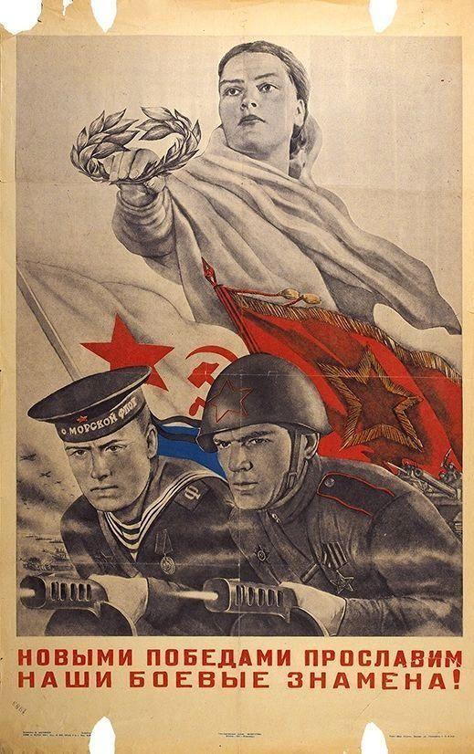 Pin By Duane Brown On Propoganda Propaganda Posters Military