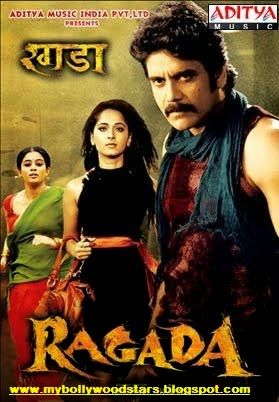 "#Ragada - Enjoy the superhit Hindi Dubbed movie ""Ragada"" starring #Nagarjuna #AnushkaShetty and #Priyamani exclusively on #MyBollywoodStars #HindiDubbedMovies #SuperhitMovies #ActionMovies click the image to watch the movie now"