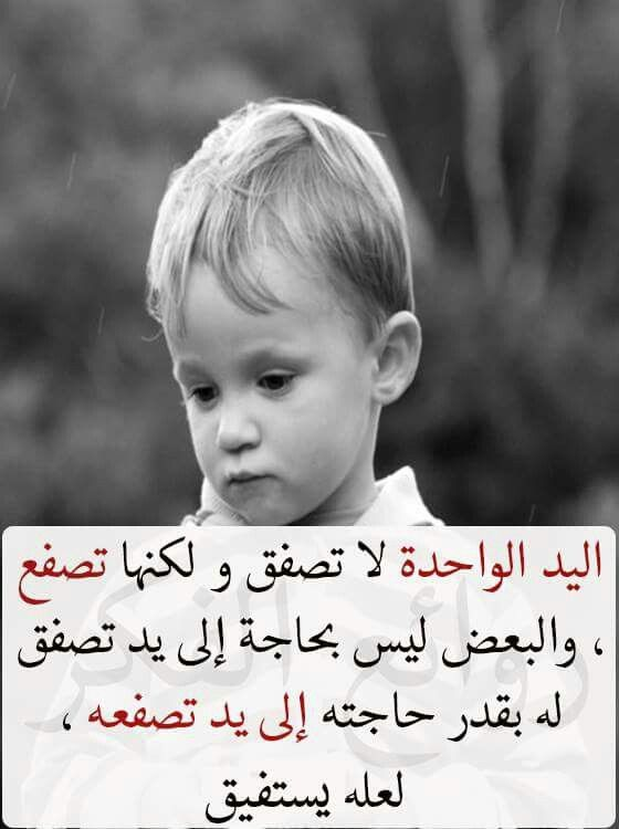 3f5c407b0f43c270d21b262fd0aa4298 اقوال وحكم   كلمات لها معنى   حكمة في اقوال   اقوال الفلاسفة حكم وامثال عربية