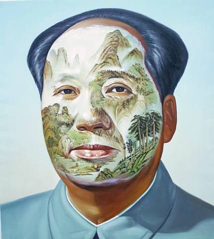 softpyramid:  Huang YangMao-Landscape2009