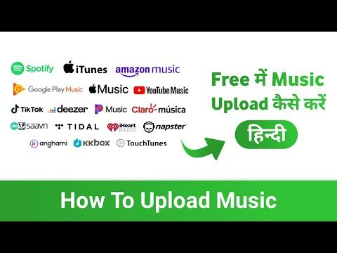 How To Upload Your Music On Spotify Jiogaana Google Play Music Apple Music Tiktok Many Others Youtube Google Play Music Napster Spotify