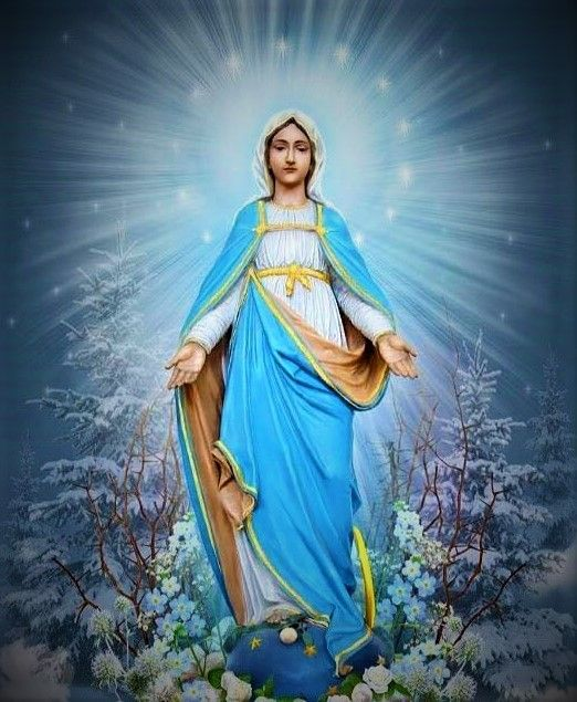 Saint Vierge Marie Holy Mary Blessed Mother Mary Blessed