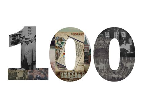 Beginnings Gallery | Iglesia Ni Cristo Media ~ 100 Years in Photos