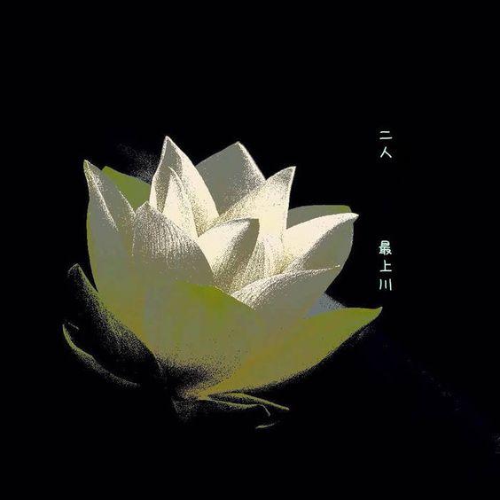 mogamigawa cover art