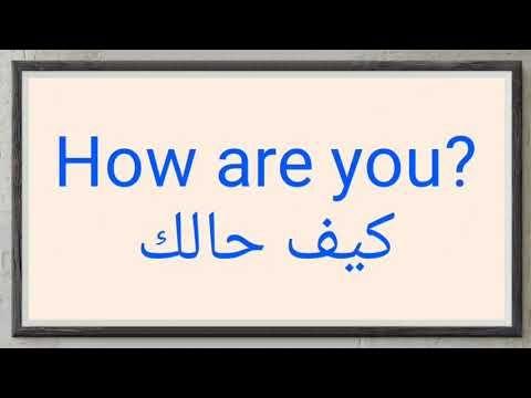 أهم 25 سؤال وجواب في الانجليزية للمبتدئين Youtube English Lessons For Kids English Lessons Lessons For Kids