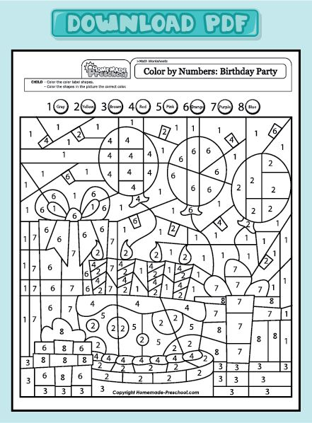 Math Coloring Pages Pdf : Image from http homemade preschool files