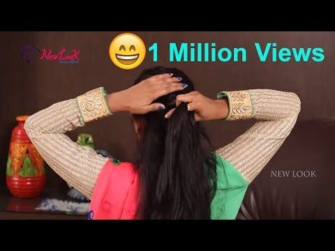 Youtube Saree Hairstyles Indian Hairstyles For Saree New Hair Look