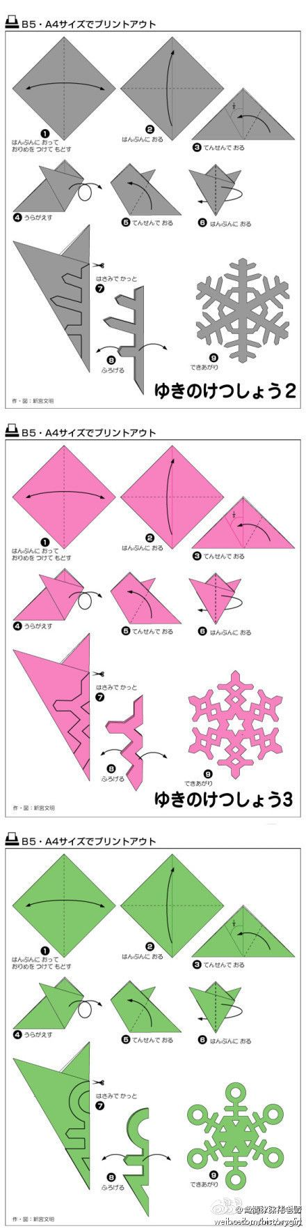 Snowflakes instructions no l pinterest beautiful - Flocon de neige en papier pliage ...