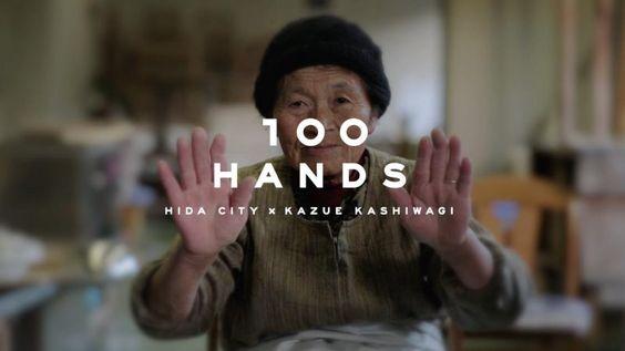 #DOTD 100HANDS #1  Hidatakayama  Washi paper artisan / WALK3000 by Tokyo Mild Foundation #Japan #Video