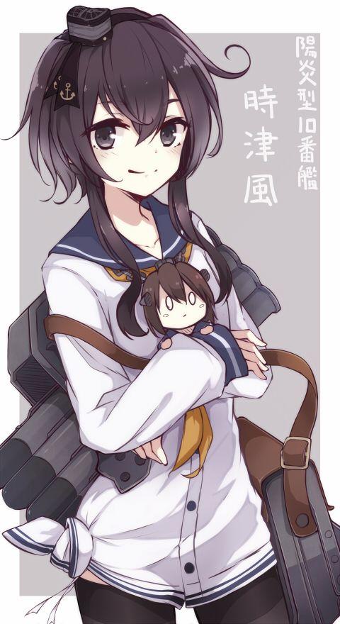 Tokitsukaze